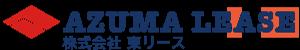 株式会社 東リース